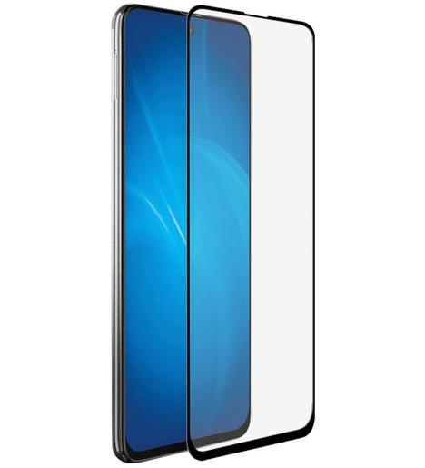 Защитное стекло DF для Samsung Galaxy M31S (black)