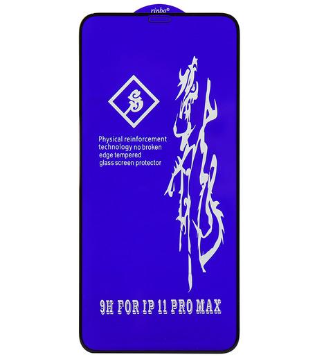 Защитное стекло RINBO для iPhone XS MAX/iPhone 11 Pro Max (black)