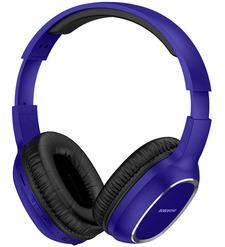Наушники bluetooth полноразмерные Borofone BO9 Pearl (blue)