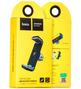 Держатель автомобильный Hoco CPH01 Mobile holder for car outlet (white-grey)