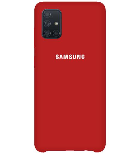 Чехол Silicone case для Samsung A71 2020 бордовый