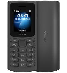 Мобильный телефон Nokia 105 4G DS Черный