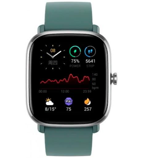 Смарт-часы Amazfit GTS 2 mini Зеленый
