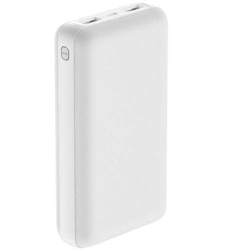 Внешний аккумулятор Olmio MINI-20 20000mAh Белый