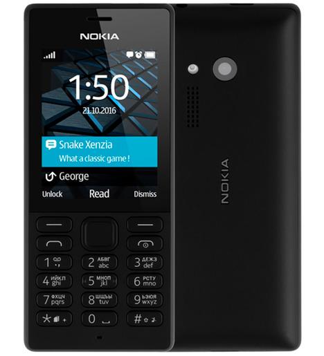 Мобильный телефон Nokia 150 DS Черный